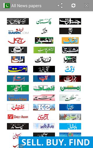 All Major Newspapers Pakistan