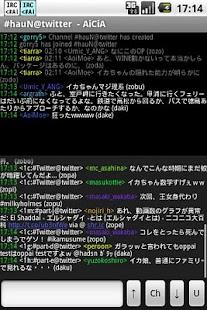 AiCiA - IRC Client: DONATE ver- screenshot thumbnail