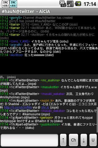 AiCiA - IRC Client: DONATE ver- screenshot