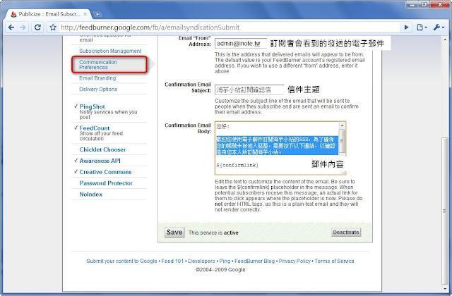 FeedBurner Email%20Subscriptions 2
