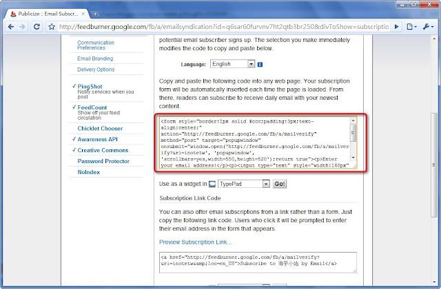 FeedBurner Email%20Subscriptions 5