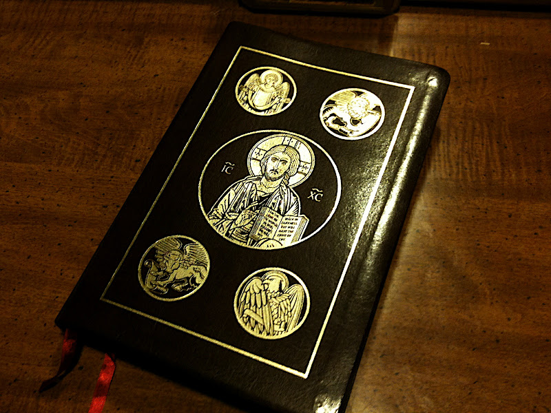 Ignatius study bible psalms