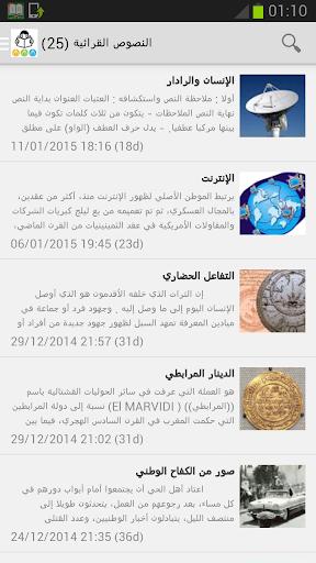 ar4coll. مدونة اللغة العربية