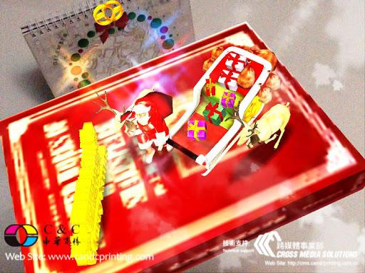 中華商務2014 AR台曆 生活 App-愛順發玩APP