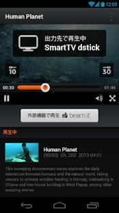 Twonky Beam: 動画/音楽/写真の再生/転送アプリ - screenshot thumbnail