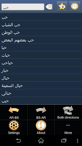 Arabic Bosnian dictionary