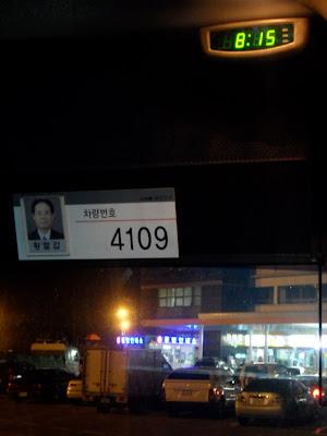 Taking the express bus in Korea