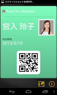 PassWallet - Passbook + NFC - screenshot thumbnail
