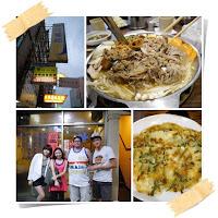 阿里郎餐廳