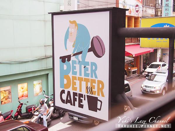 捷運新莊站 PB Cafe (Peter Better Cafe) 早午餐、咖啡