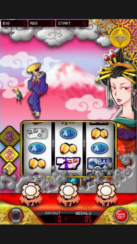 Fujiyama slots