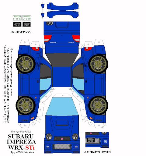 Cardboard Model Car Page 2 Nasioc