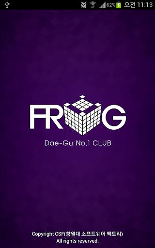 프로그톡 FROG in DAE-GU