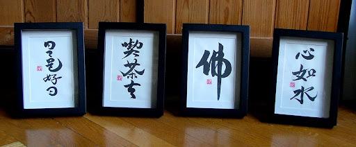 japán kalligráfia