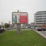 Plovdiv-48a_Procredit.JPG