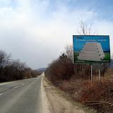 Търново - Варна.JPG