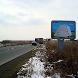 Варна - Бургас.JPG