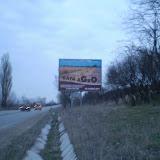 75A Шумен вход от Велико Търново.JPG