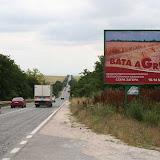 612-Вход-Плевен-от-Русе,-преди-отбивката-за-града.jpg