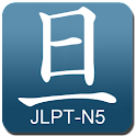 Asahi Kanji JLPT-N5 (English) icon