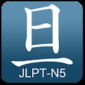 Asahi Kanji JLPT-N5 (English) icon