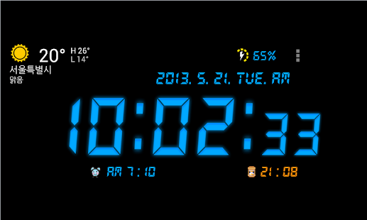 Alarm&StopWatch&Timer&Clock - screenshot thumbnail