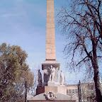 Monumento Heroes del 2 de Mayo.jpg