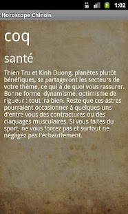Horoscope Chinois - screenshot thumbnail
