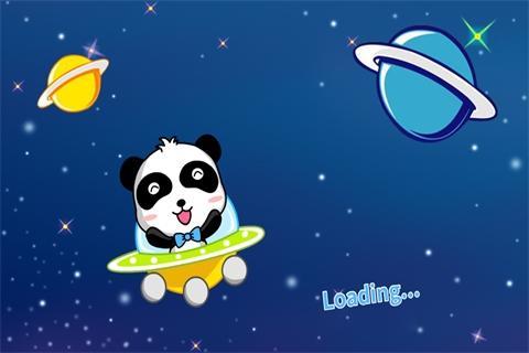 にげろ パンダ-BabyBus幼児・子ども向け宇宙探検ゲーム