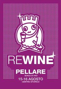 Rewine - Pellare