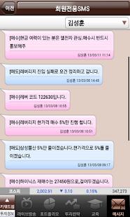 키워드림 - náhled