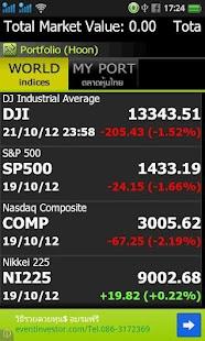 Stock Portfolio - screenshot thumbnail