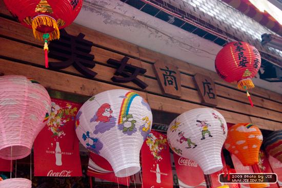 2010平溪天燈節