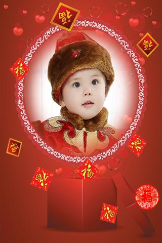 CNY Photo Frames HD