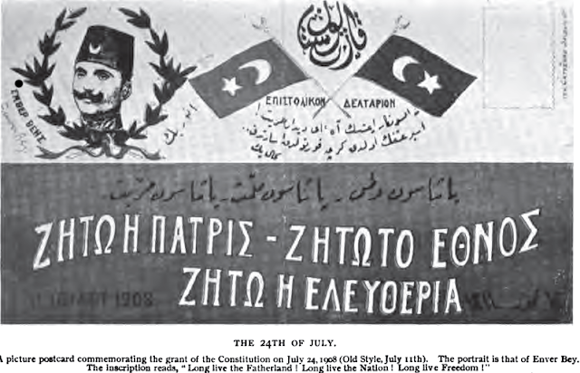 Young_Turk_Revolution_-_Flayer_for_the_constitution.png