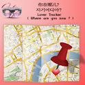 LoverTracker icon