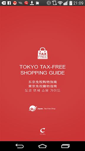 TOKYO TAX-FREE
