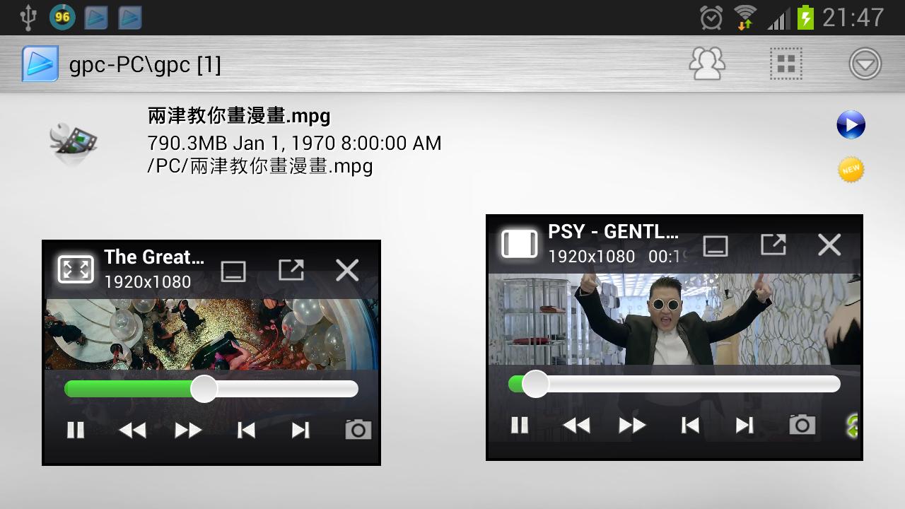 GPlayer (Super Video Floating) - screenshot