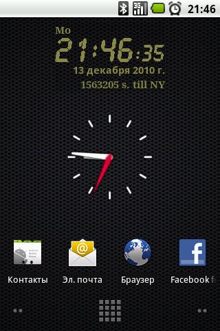 LCD clock widget- screenshot