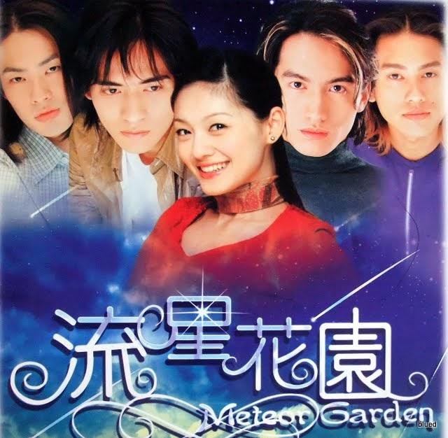 BlueD: [Poster] Meteor Garden Poster 2 Glossy