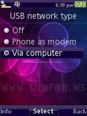 USB Network Type - SE W595