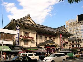 Teatro de Kabuki