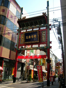 111 - Puerta Tencho-Mon.JPG