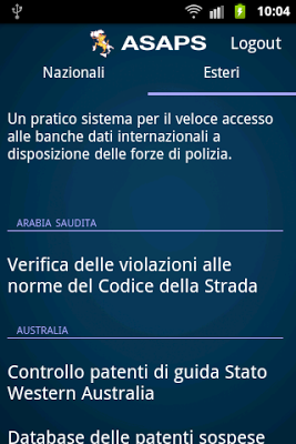 ASAPS - screenshot