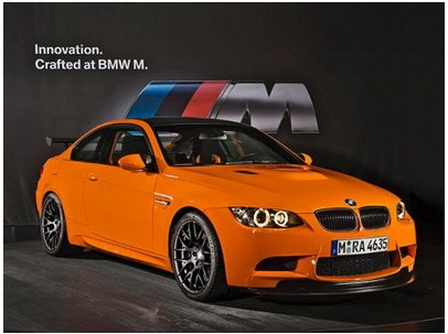 BMW has presented M3 GTS