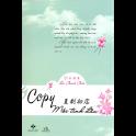 Copy Moi Tinh Dau (Full, Hay) icon