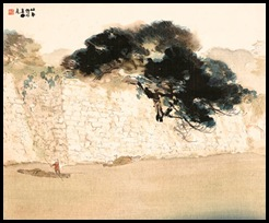 Kinjo shosui (Green pine at Edo Castle)