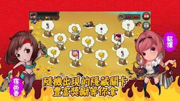 Screenshot of KO三國