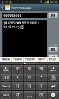 Screenshot of PaniniKeypad Marathi IME