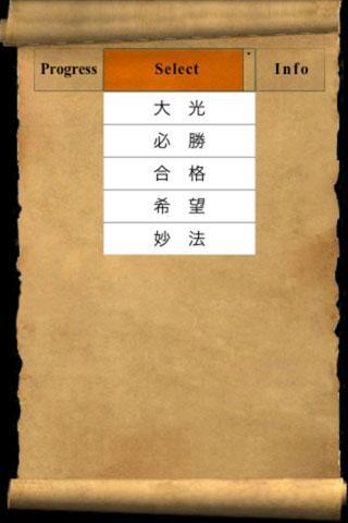 【免費生活App】Daimokuhyo_pro_uni-APP點子